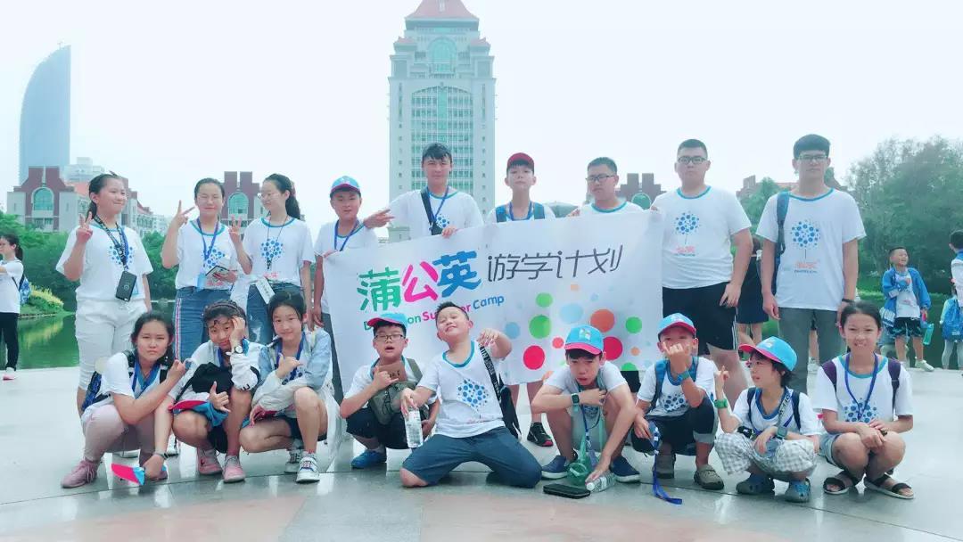 2019少年厦门 夏令营