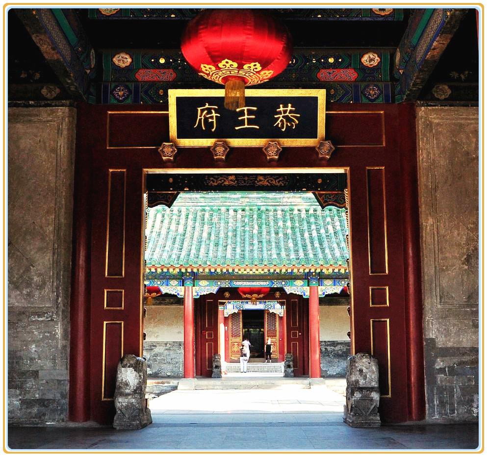 【玩美北京】 ---商务全景双卧五日游