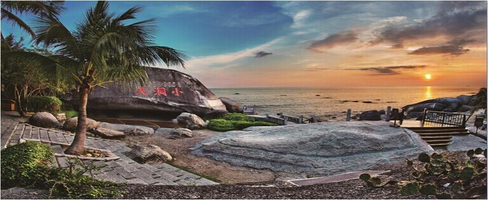 三亚、蜈支洲岛、海棠湾、呀诺达双飞5日游