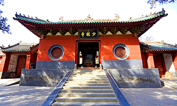 少林寺一日游
