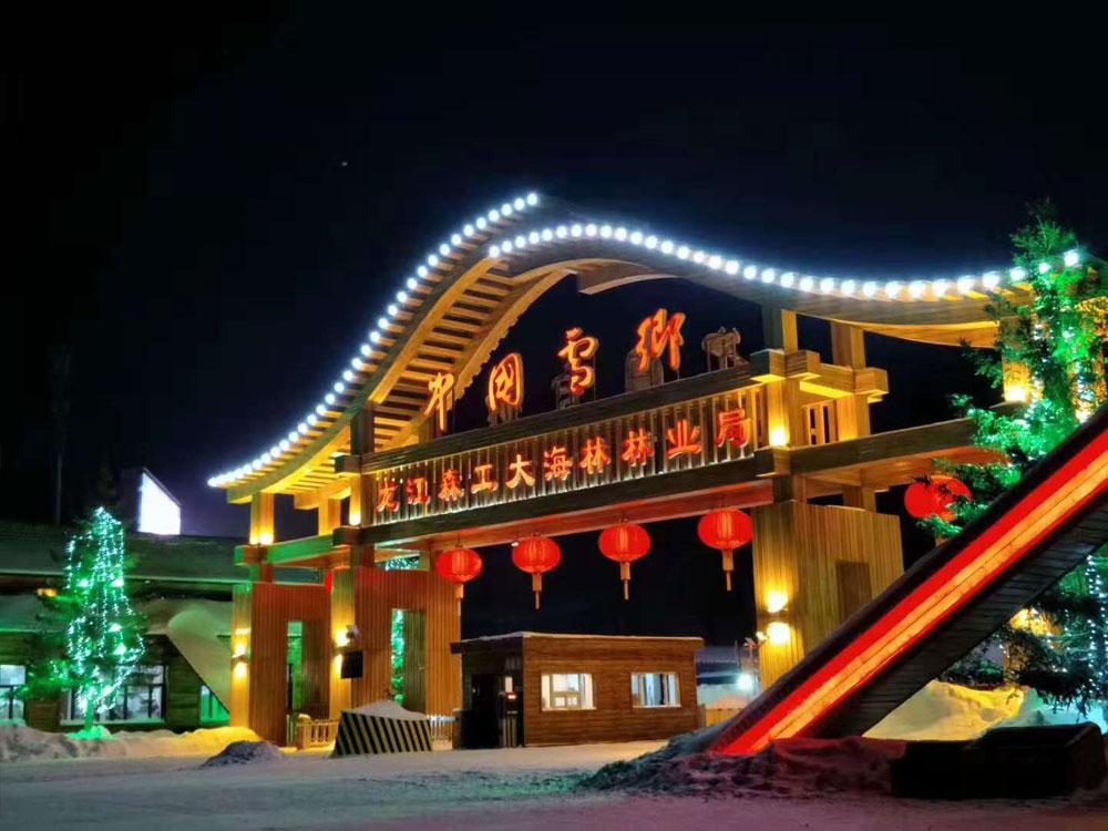 吉林/万科滑雪/长白山/镜泊湖/童话雪乡/雪地温泉/中东铁路桥