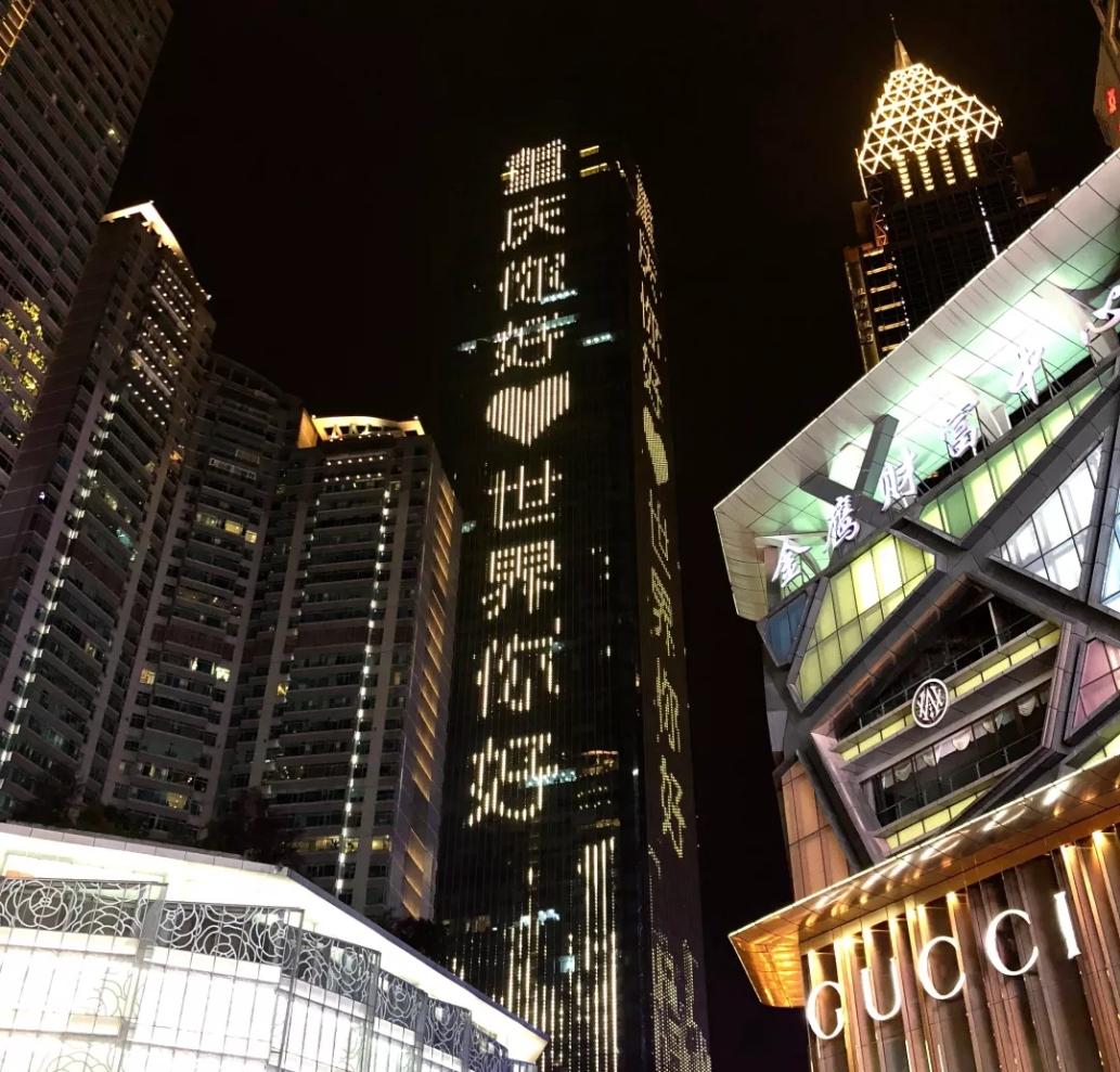重庆市内、渝东南双飞六日游
