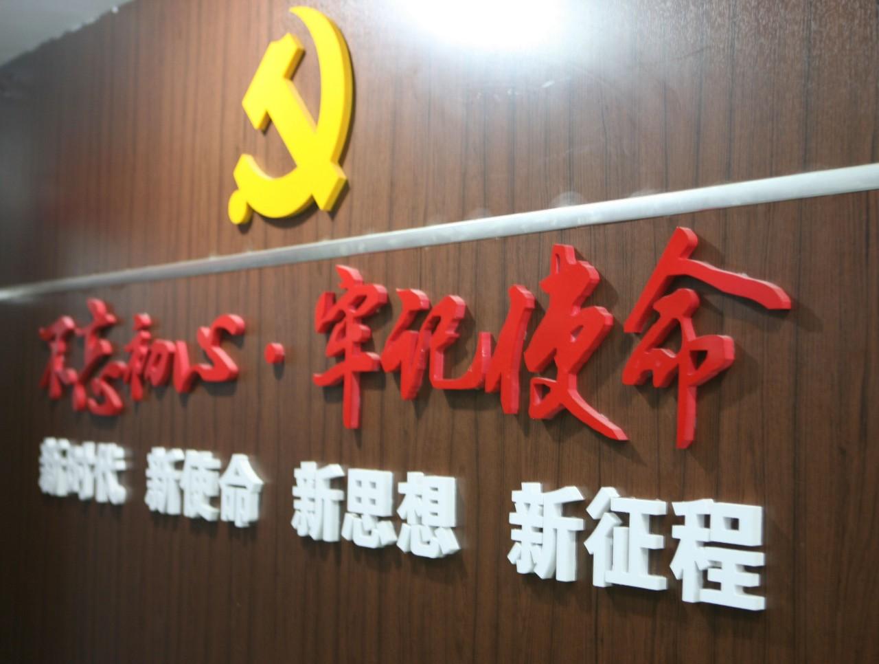 极美中国1.jpg