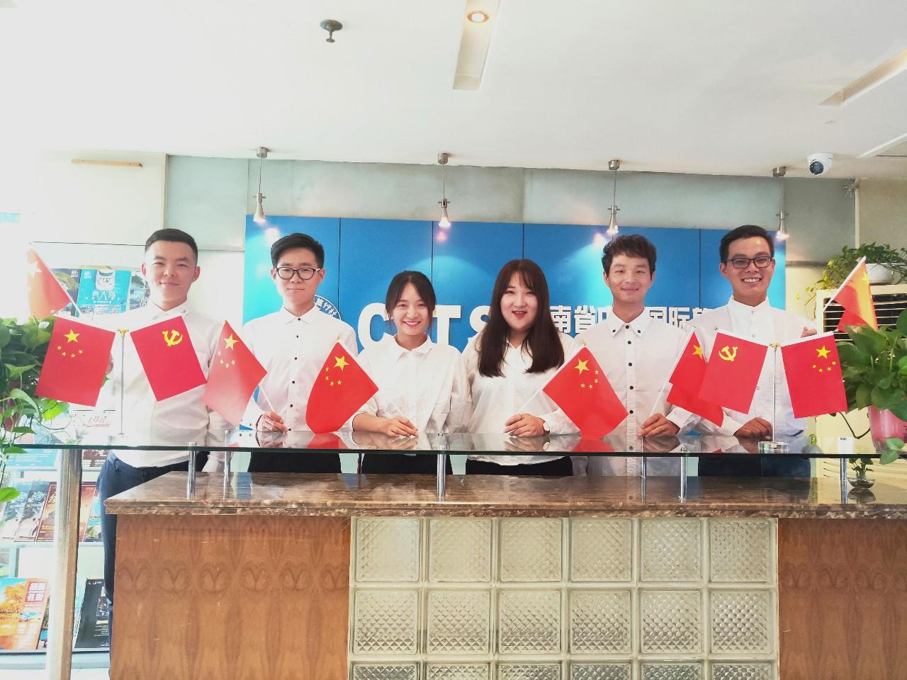 极美中国3.jpg