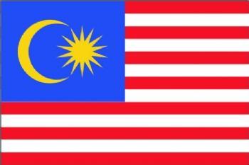 马来西亚电子签15天