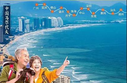 环游广东15城1岛品质全景十二日游