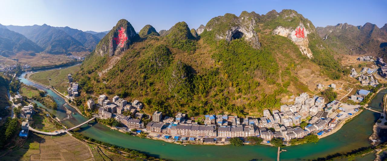 广西巴马长寿村、百鸟岩、靖西鹅泉、德天跨国瀑布双卧七日游