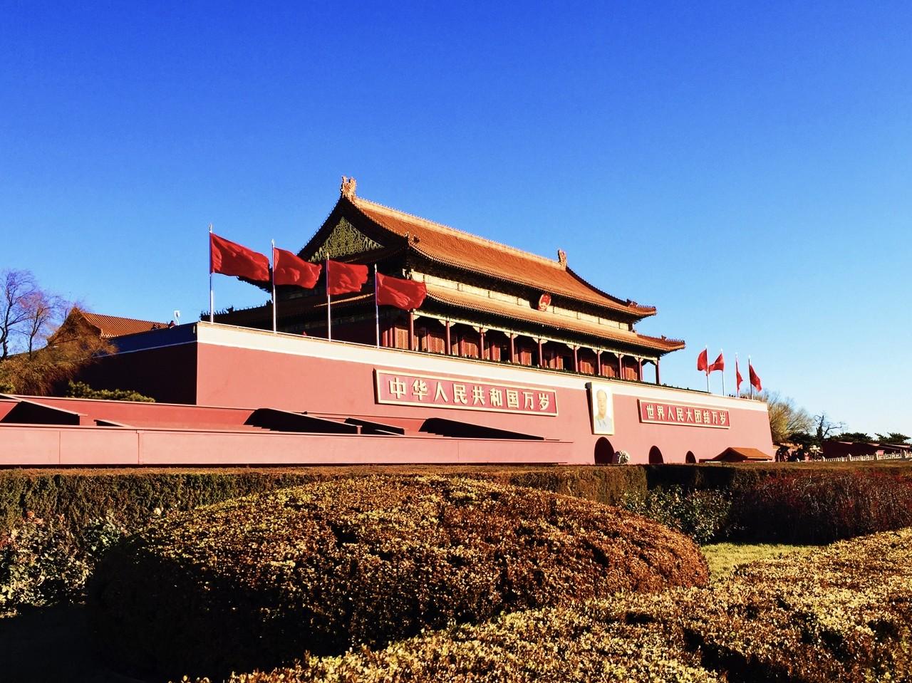 北京双卧5日游