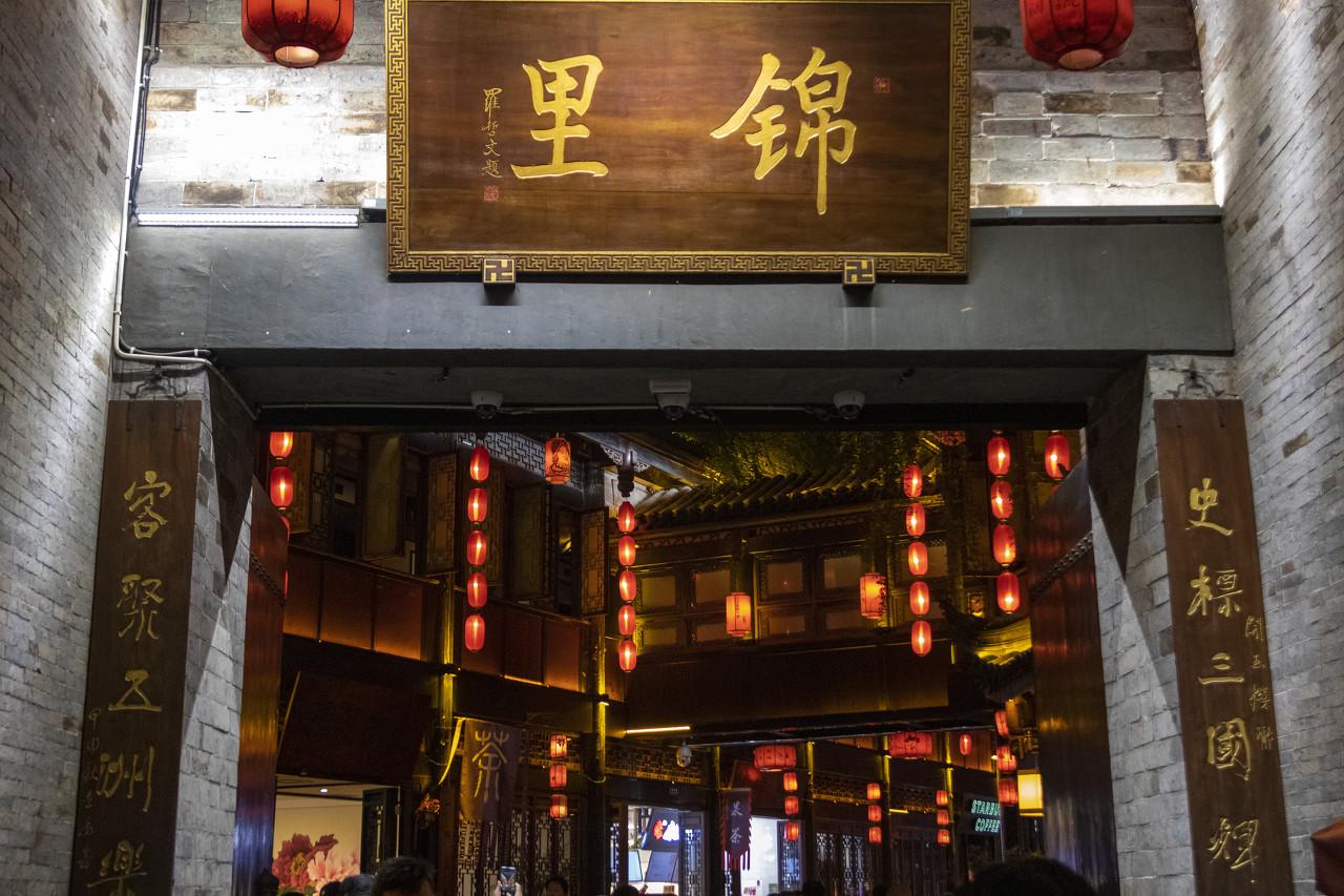 成都、峨眉、乐山、重庆单高单卧6日游