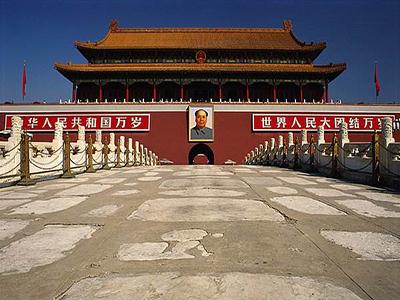 小脚丫-北京研学之旅