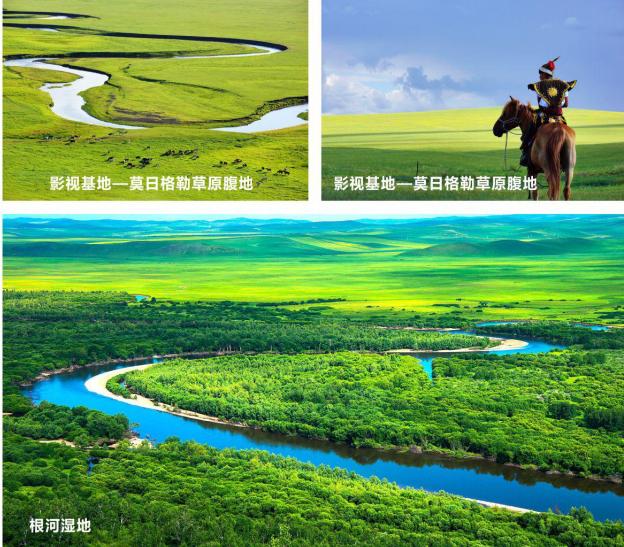 海拉尔、满洲里、呼伦贝尔大草原、根河湿地、186彩带河双飞6日(全陪团)