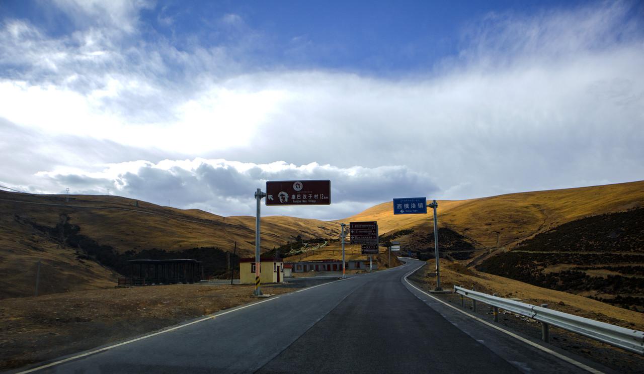川藏南线、稻城亚丁、羊卓雍措中国最美观景大道全景自驾10日游