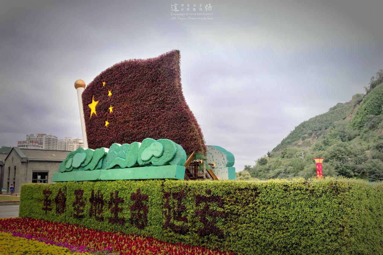 郑州直飞延安 雨岔大峡谷、壶口瀑布、延安革命纪念馆双飞4日游